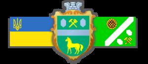 polohivska-miska-rada
